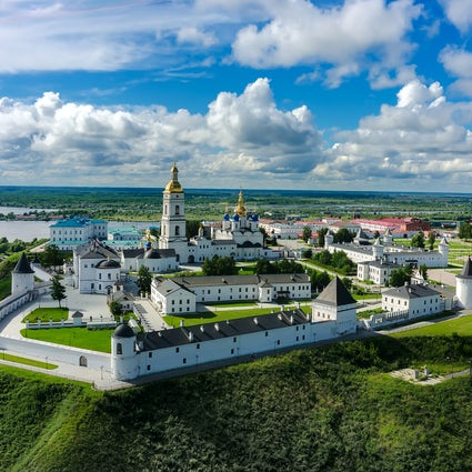 Tobolsk Kremlin - la belleza y el poder espiritual de Siberia
