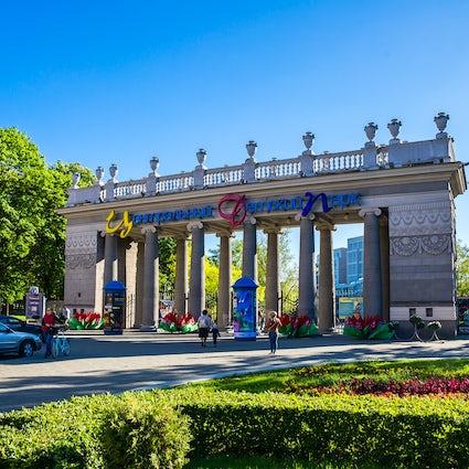 Der älteste Park in Minsk: Gorki-Park