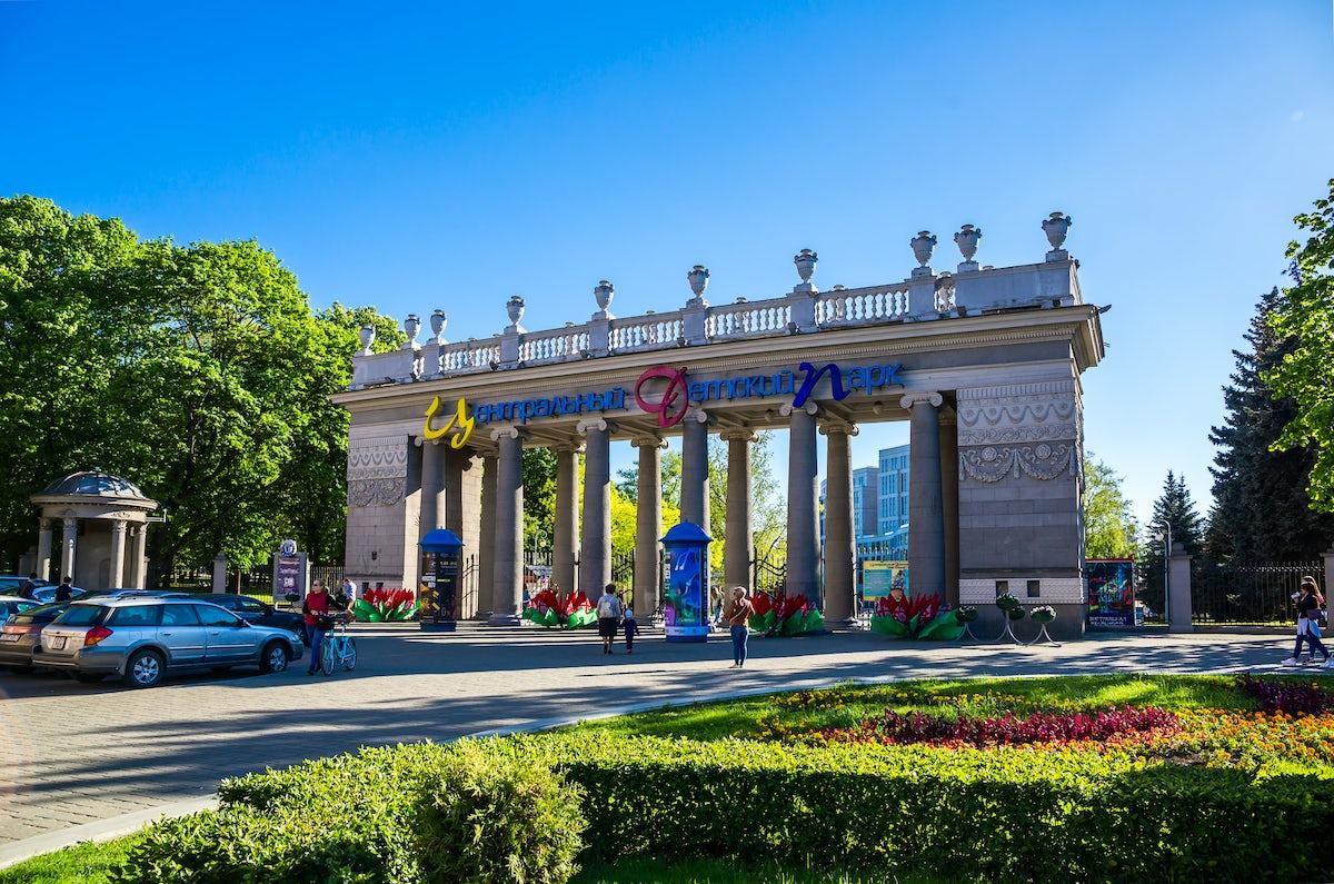 The oldest park in Minsk: Gorky Park