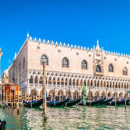 The museums of Venice: The Doge's Palace