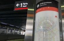 Ein ultimativer Führer über die Moskauer U-Bahn für Einsteiger