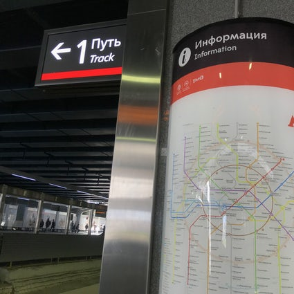 An ultimate guide on Moscow Metro for first-comers