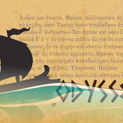 Un viaje a la mitología; La Odisea de Ítaca y Homero